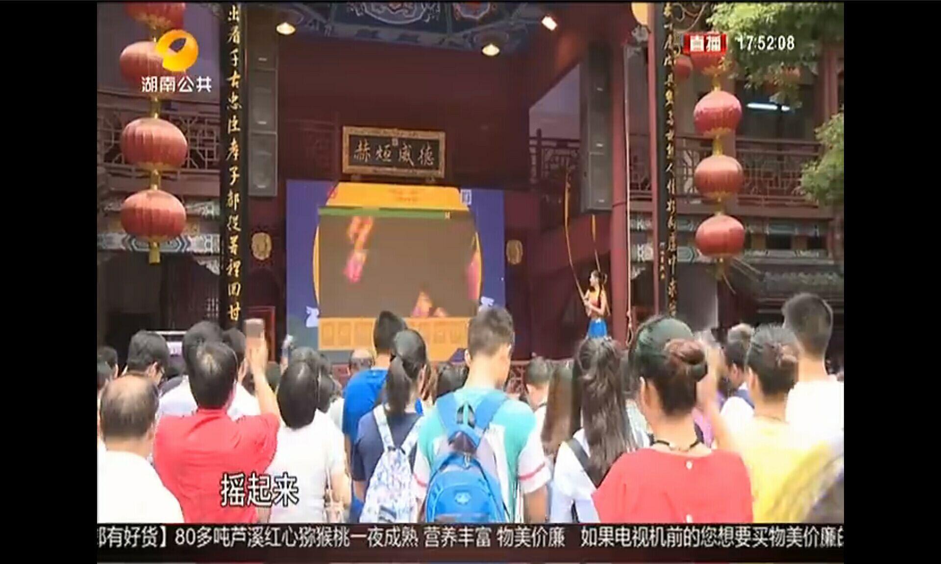 Hi现场微信大屏幕